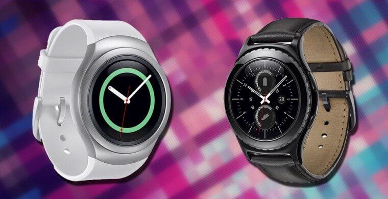 Samsung-Gear-S2 2