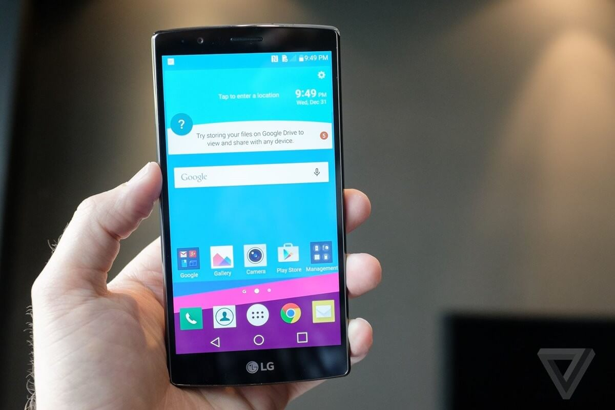 Photo of LG G4 Marsmallow Güncellemesi Durduruldu!