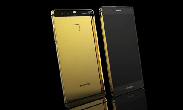 Photo of Özel Altın Kaplama Huawei P9