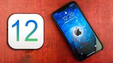 Photo of iOS 12 Yayınlanma Tarihi ve Yeni Özellikler