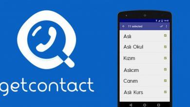 Photo of GetContact Uygulaması Tarihe Karıştı!