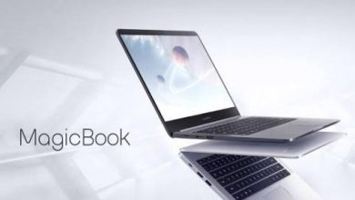 Photo of Macbook'un Yeni Rakibi; Honor Magicbook