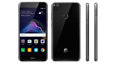 Photo of HUAWEI P9 Lite 2017 Android Oreo Güncellemesi Nasıl Kurulur?