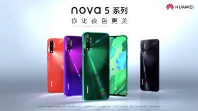 Photo of Huawei'nin Yeni Akıllı Telefon Serisi Nova 5, 28 Haziran'da Satışa Sunulacak!