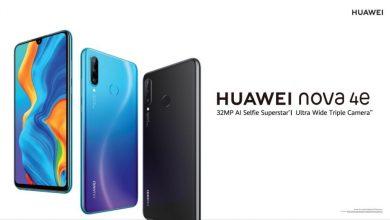 Photo of Samsung, Düzenleyeceği Etkinlikte Huawei Telefon Hediye Edecek!