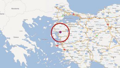 Photo of Balıkesir'de Deprem! İzmir ve Çevre İllerden de Hissedildi
