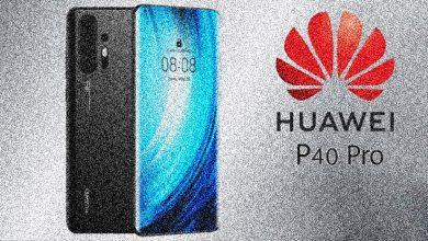 Photo of Huawei P40 Pro 8 Kamera İle Çıkabilir !