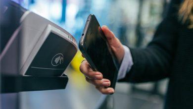 Photo of NFC Nedir? NFC Nasıl Kullanılır ?