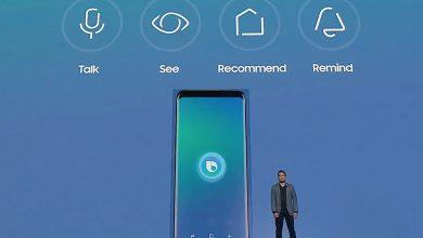 Photo of Samsung Bixby Nedir? Nasıl Kullanılır?