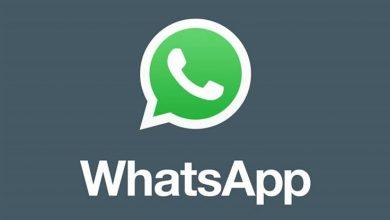 Photo of WhatsApp Durumunda Müzik Nasıl Paylaşılır?
