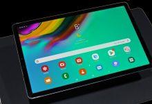 Photo of MEB'in Dağıtacağı Tablet Bilgisayarların Marka ve Modeli Belli Oldu!